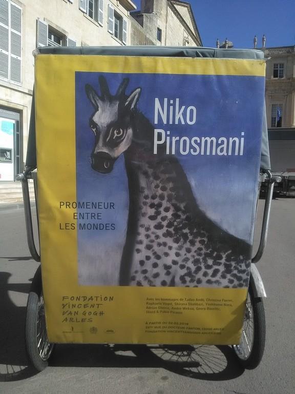 Niko Pirosmani à la Fondation Vincent Van Gogh d'Arles